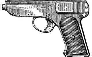 Пистолет Jager Pistole