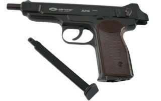 Пистолет Стечкина: технические характеристики Gletcher APS, пневматический Глетчер АПС, какой калибр пневматики с блоубэком