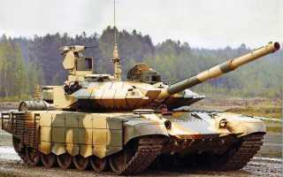 Т 90МС: характеристики нового танка, история создания, вооружение и особенности конструкции, масса, размеры, скорость и экипаж