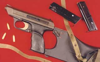 Пистолет Хеклер Кох ВП70 (Heckler Koch VP70)