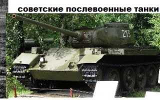 Т 55, описание и характеристики танка, модернизация модели, история создания, запуск в серийное производство и боевое применение