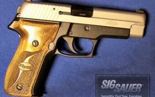 Пистолет Зиг Хылевский (SIG Chylewski)