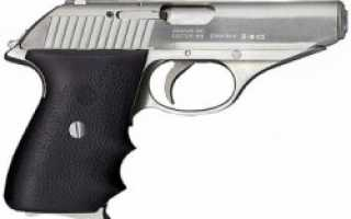 Пистолет ЗИГ — Зауэр П230 (SIG — Sauer P230)
