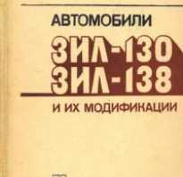 : «Шасси автомобиля ЗИЛ-130.»1973 год