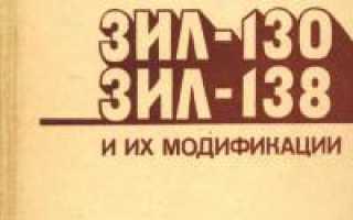 Устройства и эксплуатация БТР-60П,ЗиЛ-130, ЗИЛ-131. 1978 год