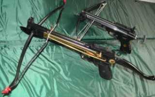 Арбалет пистолетного типа