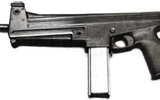 Пистолет — пулемет Yati — Matik