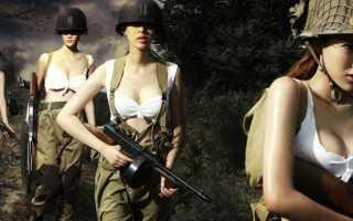 Девушки в военной форме.