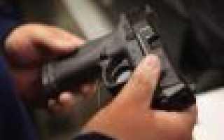 Применение травматического оружия для самообороны