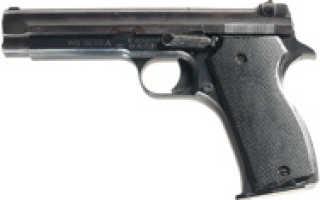 Пистолет S.A.C.M Mle. 1935A