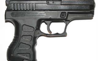 Пневматический пистолеты 7.5 дж и более мощные: обзор, характеристики, цена