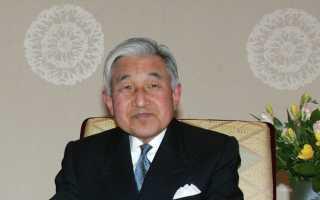 Император Японии, когда и как проходят выборы, список и биография бывших от первого до последнего, полномочия и указы