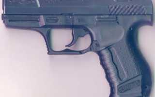 Пистолет Вальтер П99 (Walther P99)