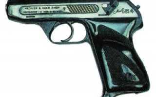 Пистолет Хеклер Кох 4 (Heckler & Koch 4)