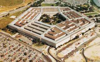 Пентагон, кто шеф, глава Министерства Обороны США на 2017 год, история создания, площадь здания и цена строительства