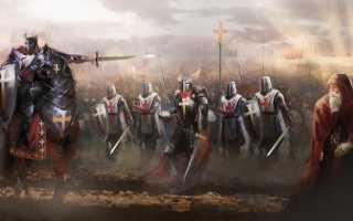 Тамплиеры — рыцари святого Ордена Храма, краткая история возникновения и разгром, глава и магистры, тайны, знаки и устав