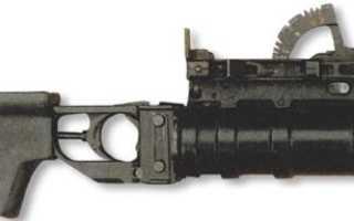 ГП-30 «Обувка»-40-мм подствольный гранатомет: обзор, фото, видео, характеристики.