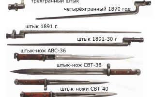 Штык для АК, СКС и Мосина, модели К98 и ножа СВТ, образцы времен Первой и Второй Мировых войн, армейский русский