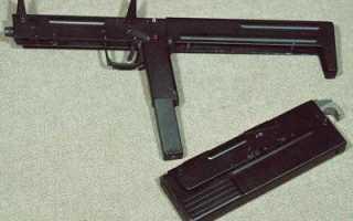 Пистолет — пулемет ПП-90