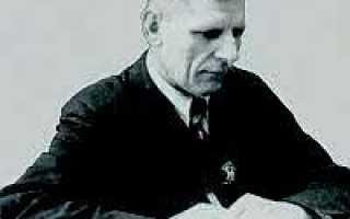 Горюнов Петр Максимович