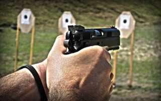 Как стрелять из пневматического пистолета