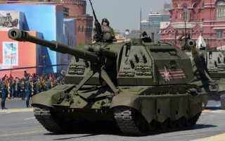САУ 2С19 «Мста-С»: больше 30 лет в войсках