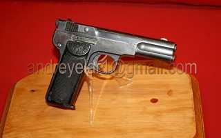 Пистолет Langenhan MII