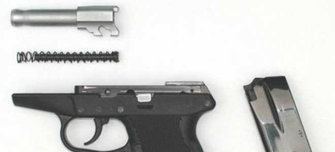 Пистолет Kel — Tec P 11