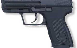 Пистолет Хеклер Кох П2000 (Heckler & Koch P2000)