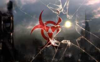 Биологическое оружие и новое бактериологическое, виды, принцип действия и признаки применения, запрещающие международные конвенции и способы защиты