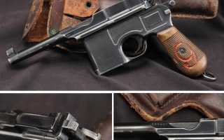 .30 Mauser Automatic