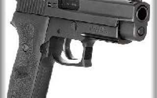 Пистолет ЗИГ — Зауэр П220 (SIG — Sauer P220)