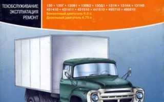 : «Детали грузовых автомобилей ЗИЛ-130».1968 год