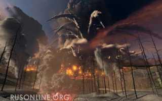 Взорвем вулкан. Как Россия может ответить США.