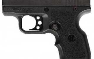 Пистолет Intratec Cat 9