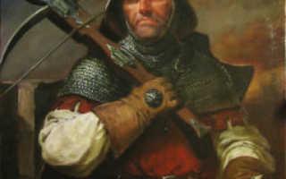 Боевые арбалеты. Часть III, историческая