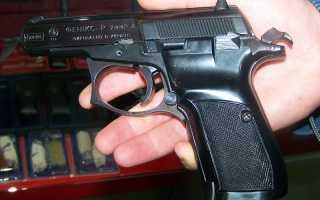 Пистолет Феникс (Phoenix)