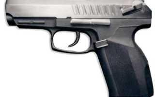 Пистолет МР-445 Варяг