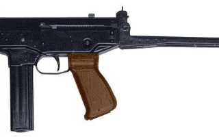 Пистолет — пулемет ПП — 71 КЕДР