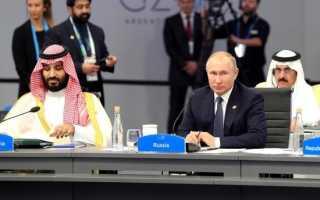 Саммит G20. День второй. Путин-Трамп 6-1.