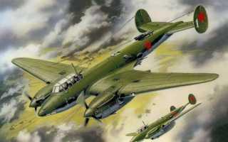 ПЕ 2 — пикирующий бомбардировщик Петлякова, схема советского самолета, участие в боях ВОВ, какие дальность и скорость полета
