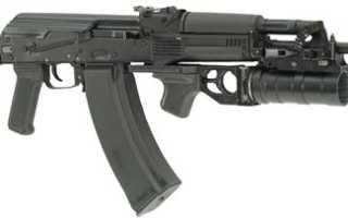 ГП-34-40-мм подствольный гранатомет: обзор, фото, видео, характеристики.