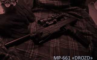 Обзор пневматического пистолета МР-661к Дрозд