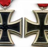 Награды Германии, железный крест 1 и 2 степени, золотой рыцарский, немецкие ордена и медали фашистских времен