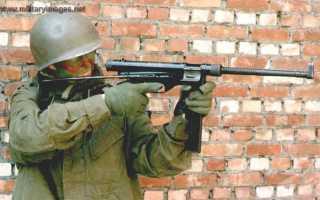 Пистолет — пулемет Vigneron M2