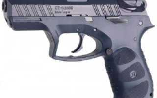 Пистолет ЧЗ Г 2000