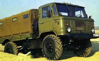 ГАЗ-66 / Шишига. Описание, характеристики, история, фото, видео.