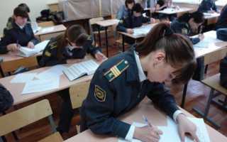 Поступление в ФСБ после 9 и 11 класса: нормативы, факультеты и специальности