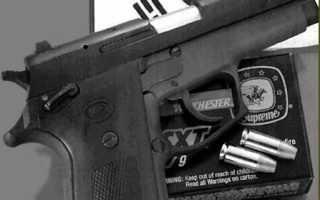 Пистолет Daewoo DH40