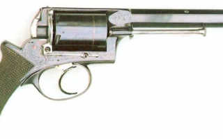 Adams Patent Small Arms Company